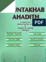 Muntakhab Ahadith -English- By Shaykh Muhammad Yusuf Kandhelvi (r.a)