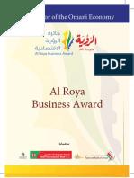 Award Final d Eng for Press
