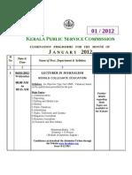 Kerala PSC Exams Timetable - January 2012