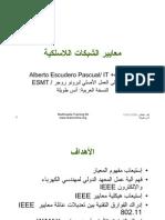 02 Ar Mmtk Wireless Standards Slides