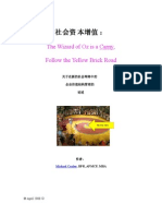 Social Capital Value Add @ Apr1 15 Chinese Version
