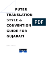 FUEL Translation Style and Convention Guide Gujarati