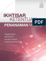 Ikhtisar Penanaman Modal