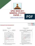 UPSC Mains 2011 General Studies Paper 1 Www.upscportal