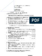 EBM worksheet (診断)