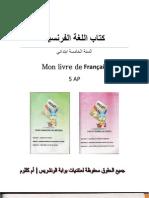 mon livre de français 5 ap -1-