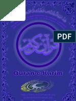 Quran Arabic Only - Unicode Code Font Noorehuda