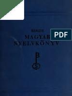 Magyar Nyelvkonyv