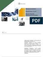 Mercedes benz sensotronic brake control sbc for Mercedes benz sensotronic brake control sbc