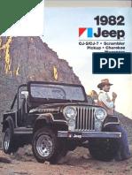 1982 Sales Brochure