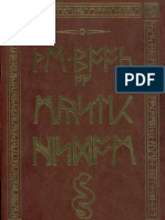 Ultima 4 spellbook
