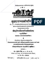 Hindi Book Brihadaranyaka Upanishad