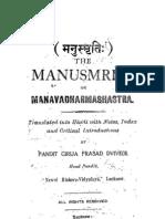 Hindi Book ManuSmriti