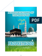 Manifestations of the Moon of Prophet Hood