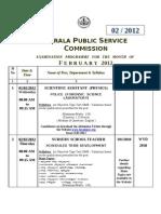Kerala PSC Exams - February 2012