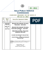 Kerala PSC Exams - March 2012