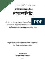 Hindi Book Naishkarmya Siddhi.by.Sureshvaracharya
