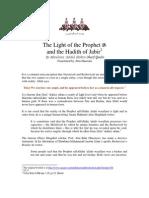The Light of the Prophet Muhammad (NOOR-e-MUHAMMAD) Sallalahu Alayhi Wasallam & the Hadith of Jabir by Mawlana Abdul Hakim Sharf Qadri