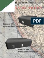 bunkers501-502