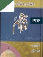 Imam e Azam by Abu Zahra Misri Trans by Allama Waris Ali Naeemi