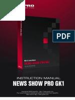 HelpFileNewsShowProGK1