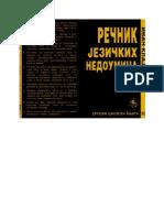 Recnik_jezickih_nedoumica_-_Ivan_Klajn