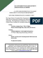 CPA 2012 Announcement