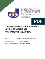 Tamadun Melayu Sebagai Asas Pembinaan Tamadun Malaysia