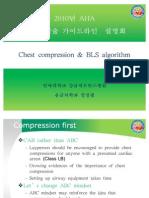 21._BLS_HCP_Algorithm,Chest_compression(연세의대_정
