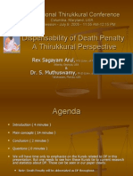 Dispensability of Death Penalty