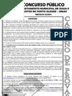 ADMINISTRADOR- consulplan dmae