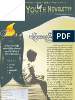 Fire Youth Newsletter Vol.1 No.9