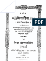Hindi Book -Sivasamhita With Hindi Tika