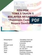 RPH PSK