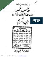 20734626 Mazahib Khamsa Aur Deene Islam