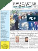 2008-11-12
