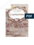 Jovan Popovic-О Cincarima