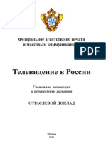 Doklad_TV