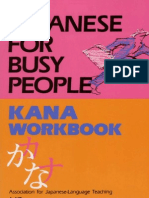 2623797 Japanese for Busy People Kana Workbook