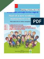Japanese New Residential Syatem Guide