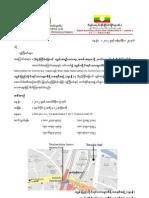 Invitation Letter for 65-Shan Nation Day[1]