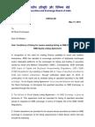 SME Exchange Circular
