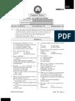 samplequestionpaper_class12s