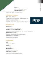 International Students Application Handbook