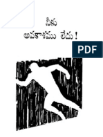 Hindi - Gospel Tract pdf