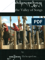 Asian Highlands Perspectives Volume 12