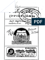 12896646 Common Errors in English Written in Telugu Rarebookstk