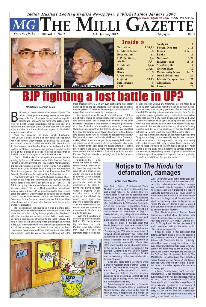 mg288-all | Bharatiya Janata Party | Rama