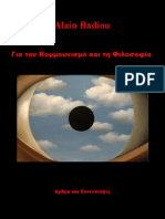 lainBadiou_gaiTonKomunismo