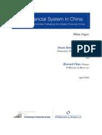 China's Financial System - Howard Chao